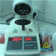 PVB胶片水分测试仪多少钱