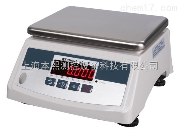 双面显示不锈钢防水计重电子桌秤