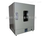 生产换气老化试验箱专业换气老化试验箱品质换气老化试验箱