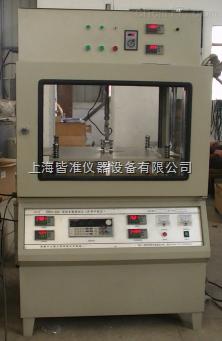 DRH-ZD-600导热系数测试仪