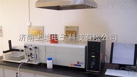 回收原子吸收光谱仪