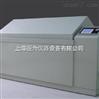 闵行JW-1403盐雾试验箱