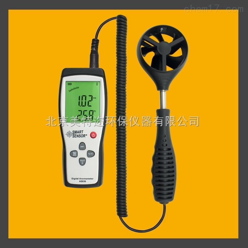 香港希玛AS836数字风速仪厂家