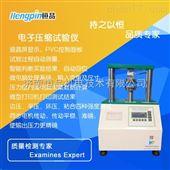 HP-YSY3000造纸厂纸张环压强度试验机厂家