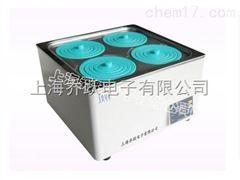 HH-420北京恒温水浴锅厂/吉林水浴锅厂/黑龙江水浴锅厂