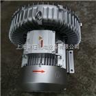 2QB830-SAH17粮食扦样器专用5.5KW高压风机现货