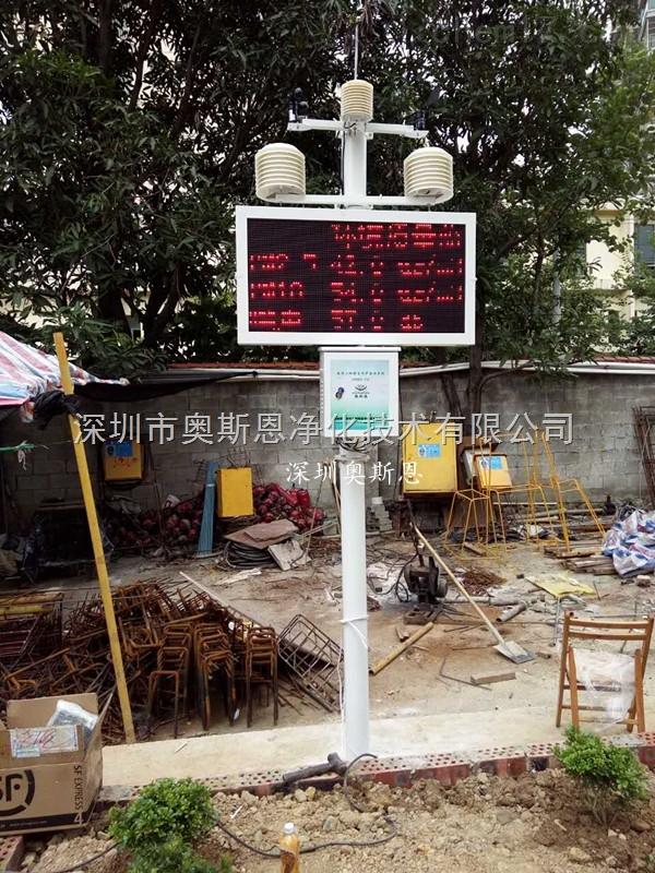深圳市奥斯恩净化技术有限公司