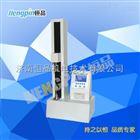 HP-BLD安徽医用输液贴剥离强度的测试仪/电子拉力试验机