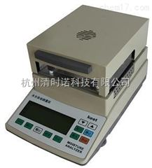 MS-100卤素水分测定仪