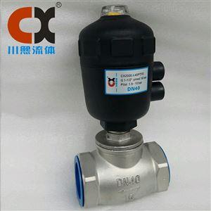 气动T型角座阀/干燥机水阀