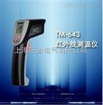 TM-643红外线测温仪优惠