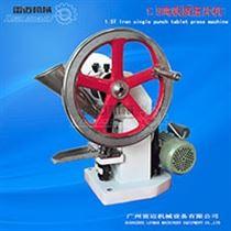 全新单冲压片机原理,小型单冲压片机厂家批发