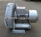 2QB740-SGH475.5KW高壓鼓風機,臺灣梁瑾高壓鼓風機報價