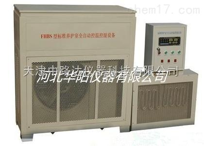 天津中路达仪器科技有限公司