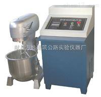 选购砂浆程控中型搅拌机、30升中型搅拌机出厂价