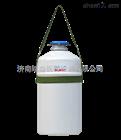 两升容积液氮罐YDS-2-35