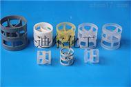 DN16/25/38/50/76/100塑料米字型鲍尔环