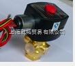 ASCO防爆电磁阀,WPX8327A607