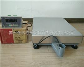 PLC模拟量信号输出电子秤300公斤50*60cm检重控制秤价格