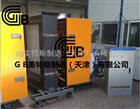 GB稳态热传递性质测试系统-最新上市