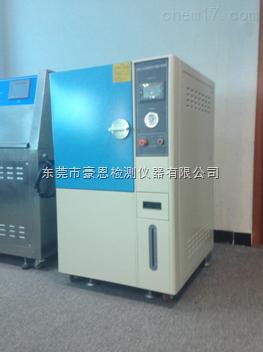 高压加速老化寿命测试机