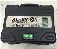 MSA天鹰5x便携式的六组分复合型气体检测仪