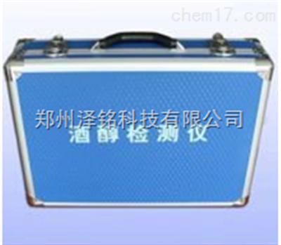 JCX-JC酒醇检测箱/甲醇检测箱/乙醇检测箱/酒醇快速检测箱