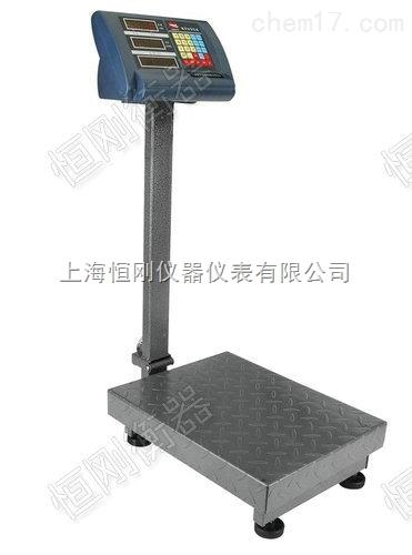 150kg防爆电子台秤,秤台平台称