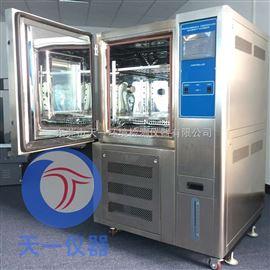 塑胶产品 -40~150℃高低温湿热试验箱