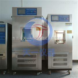 塑胶电子电路板厂家大型高低温试验箱