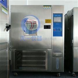 试验设备生产厂家高低温交变湿热试验箱