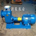 25CYZ-A-32系列直聯式自吸離心油泵臥式自吸泵防爆電機專業廠家生產,價格優惠