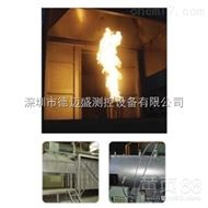DMS建筑材料屋角耐火燃烧试验装置