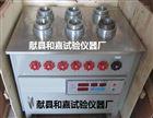 SS-15北京数显砂浆渗透仪