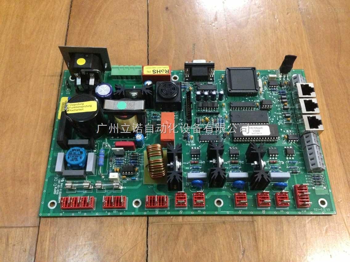 广州立诺自动化设备有限公司