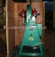 XMQ-240*90行星式锥形球磨机价格,供货实验室球磨机参数
