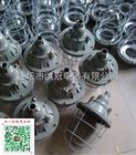 BAD51-200W防爆灯  150w吊杆式防爆灯  化工厂防爆防腐灯