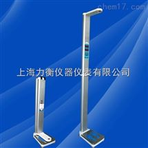 301型上海折叠打印超声波人体秤------价格