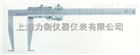 30-300mm内沟槽卡尺厂家