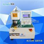 HP-NPD1600Q瓦楞纸箱耐破裂强度试验机/智能型耐破度仪