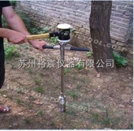 YC-0306土壤重金属分析采样器
