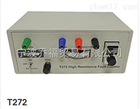 T272英国雷迪管线电信网络线缆测试仪T272