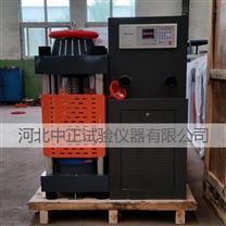 混凝土压力试验机 液压数字式压力机