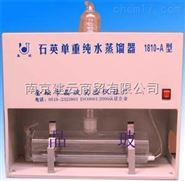 石英雙重純水蒸餾器