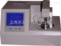 SCBS302型闭口闪点测试仪