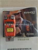 英思科便携式高精度硫化氢检测仪TX1参数价格