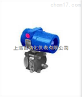 1151AP型压力变送器,绝压变送器型号