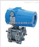 1151GP压力变送器,1151GP型电容式压力变送器