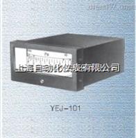YEJ-101矩形膜盒压力表0-1.6MpaYEJ-101
