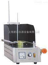 BSY-101A石油产品开口闪点和燃点试验器 BSY-101A开口闪点和燃点测定仪